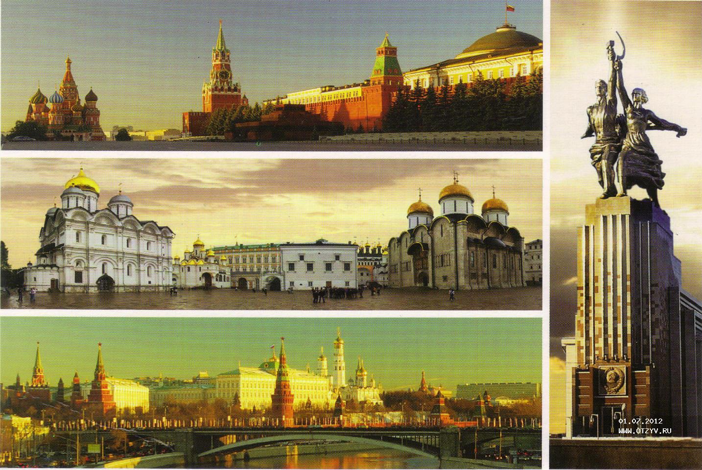 Открытки вид москвы, открытки юбилей