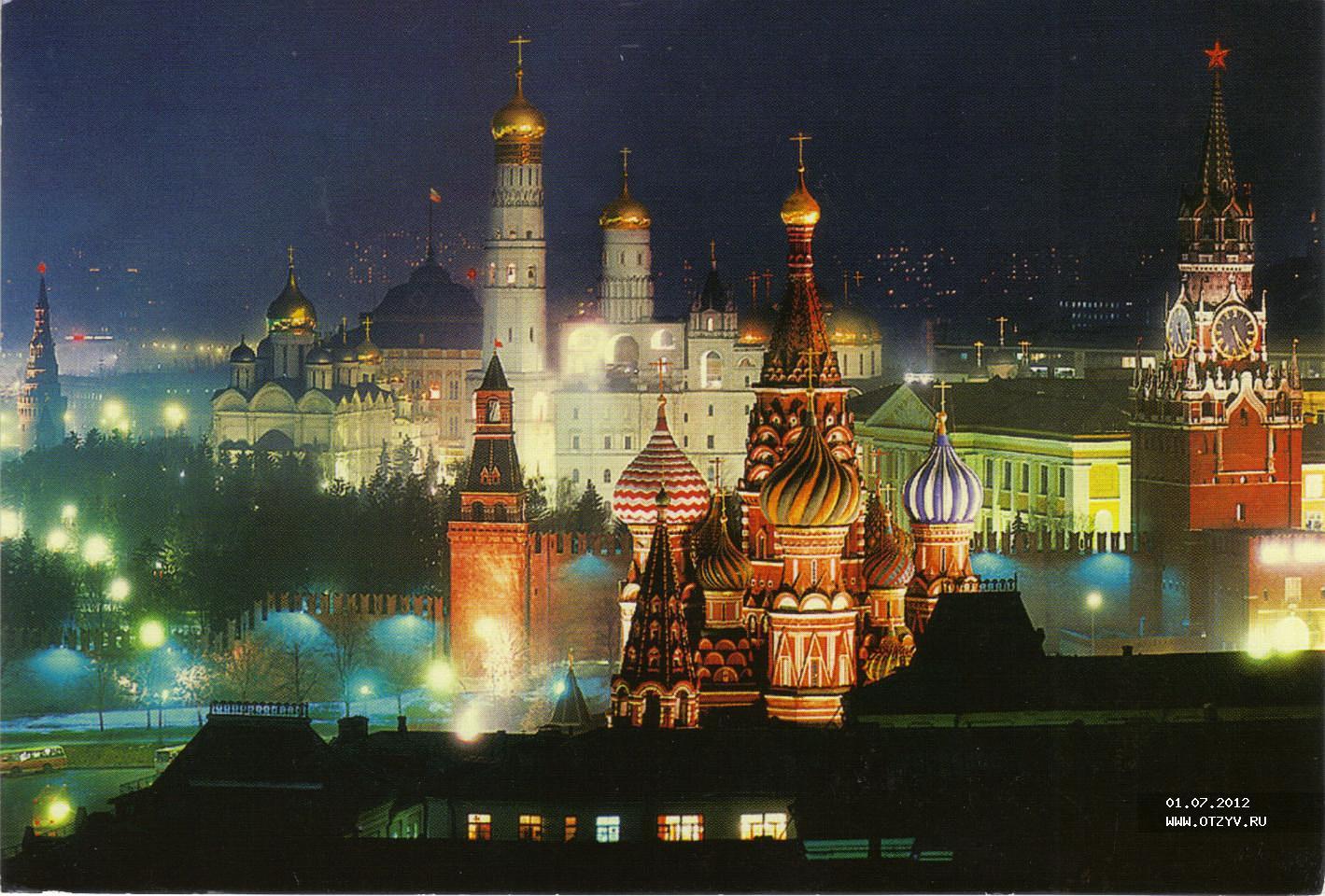 Новогодние открытки с видом кремля