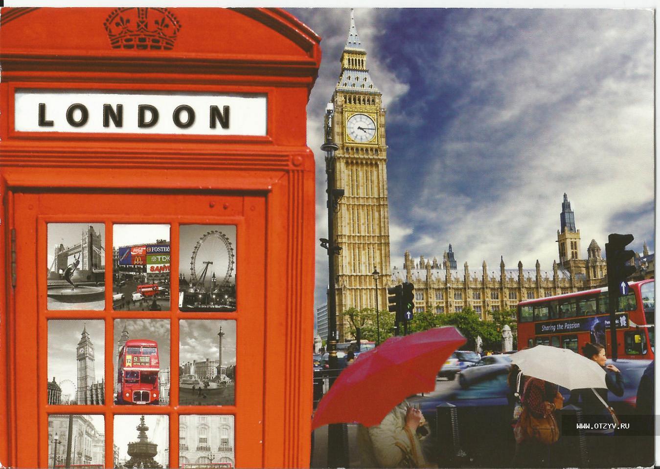 Фото лондона открытки, ночи открытке