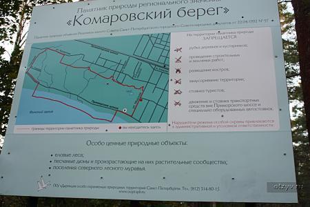 http://f.otzyv.ru/f/05/02/2676/p1910151120022.jpg
