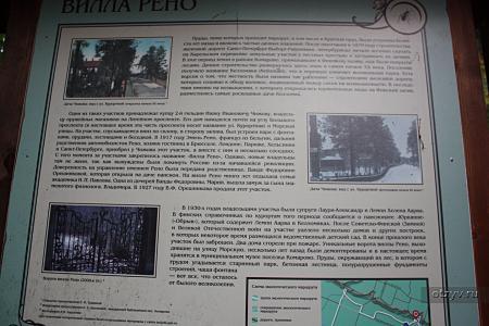 http://f.otzyv.ru/f/05/02/2676/p1910151125214.jpg