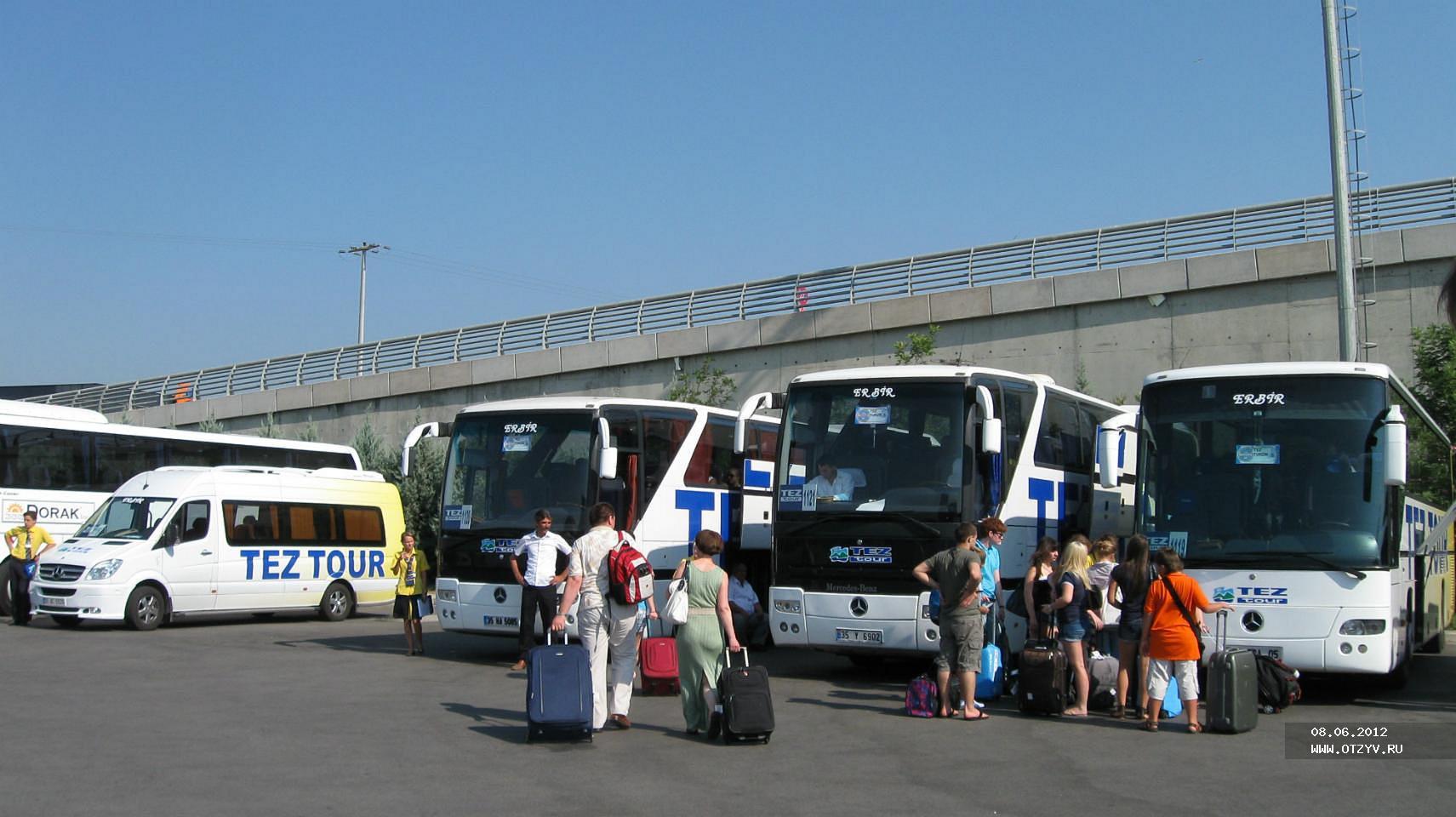 bus код аэропорта
