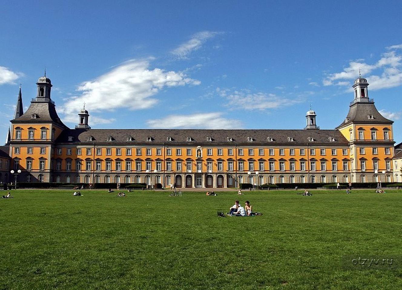 Fotos der universitat bonn