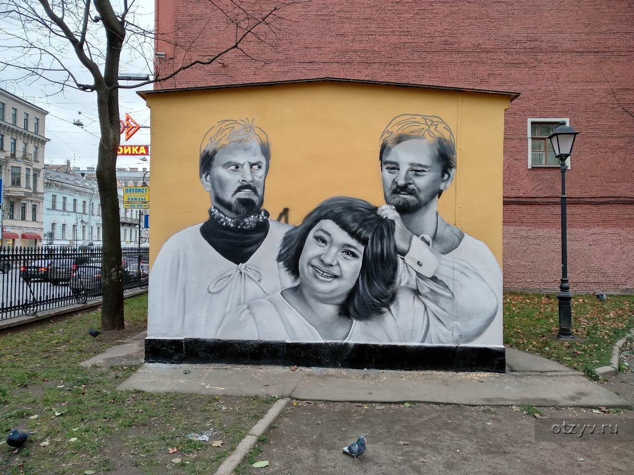 Композитор Иванов рассказал, как относится к творчеству уличных художников
