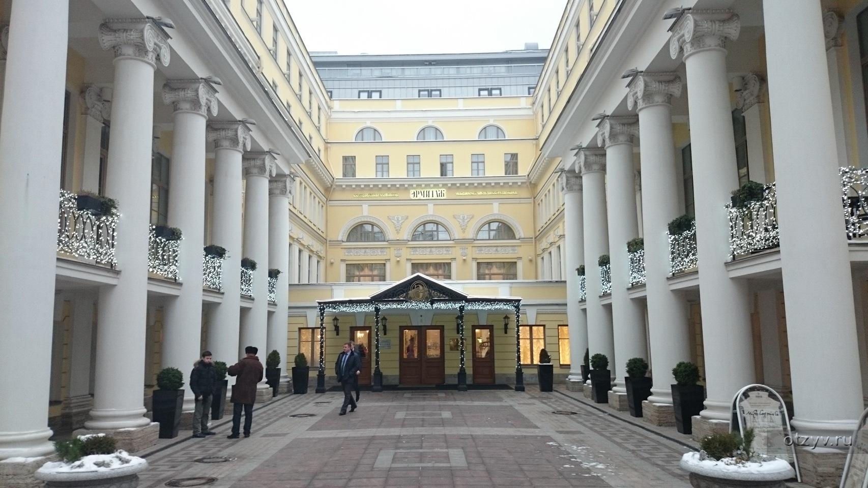 история и культура санкт-петербурга презентация