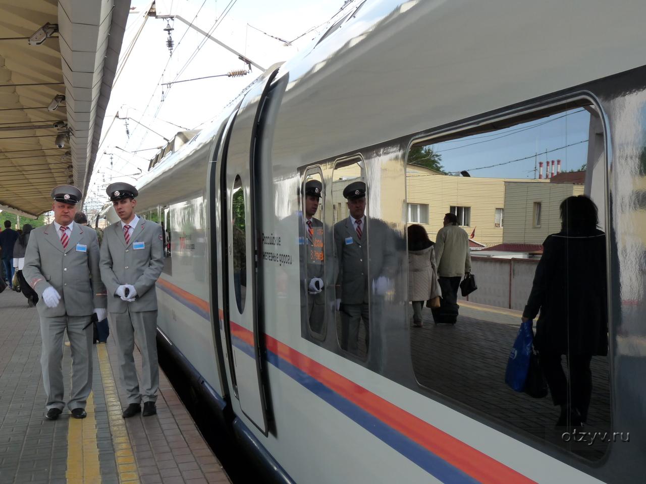 с какого вокзала отчаливает сапсан из москвы в санкт петербург