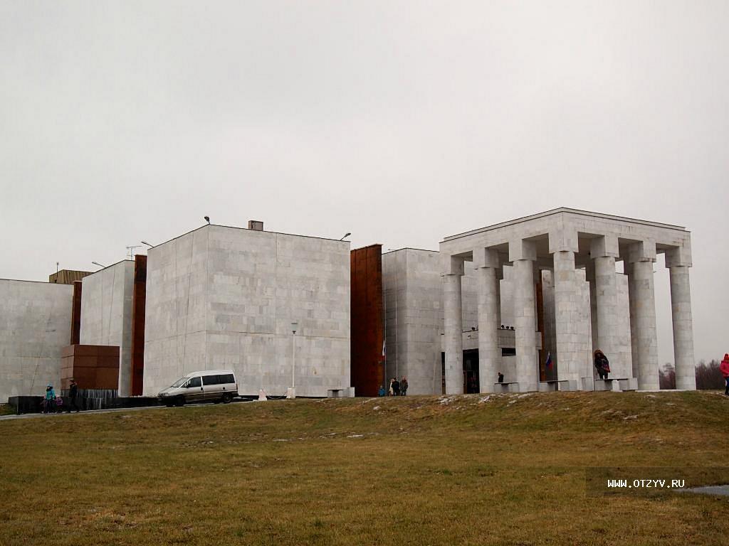 Купить бетон ленинские горки пропорции 1 м3 керамзитобетона