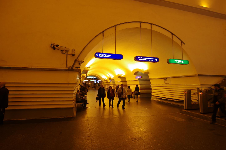ваша картинки из метро невский проспект это