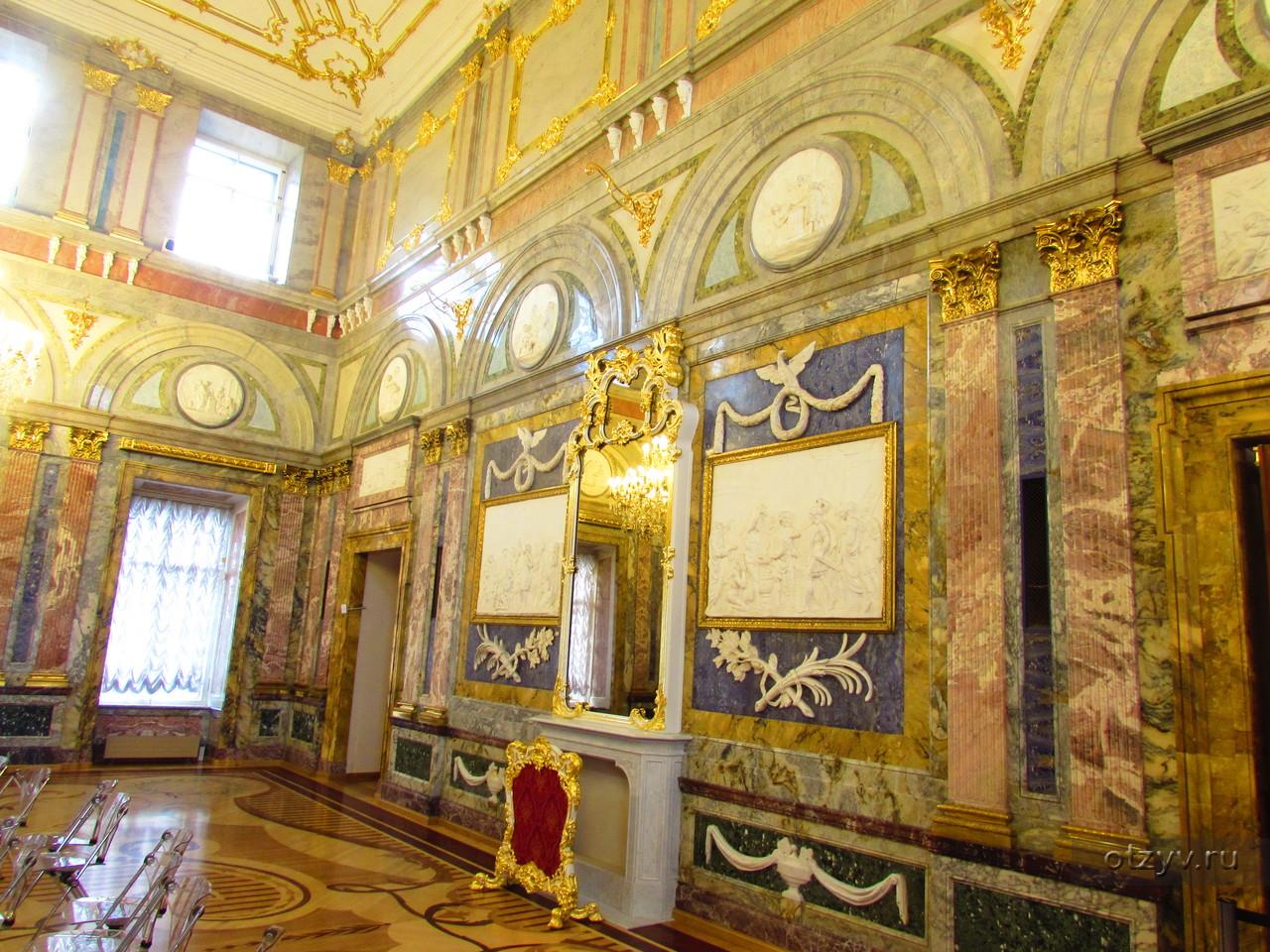 мраморный дворец фото залов этот