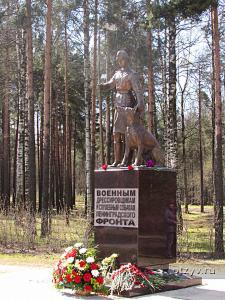 Памятник с крестом Сосновка Эконом памятник Волна в камне Черкизовская
