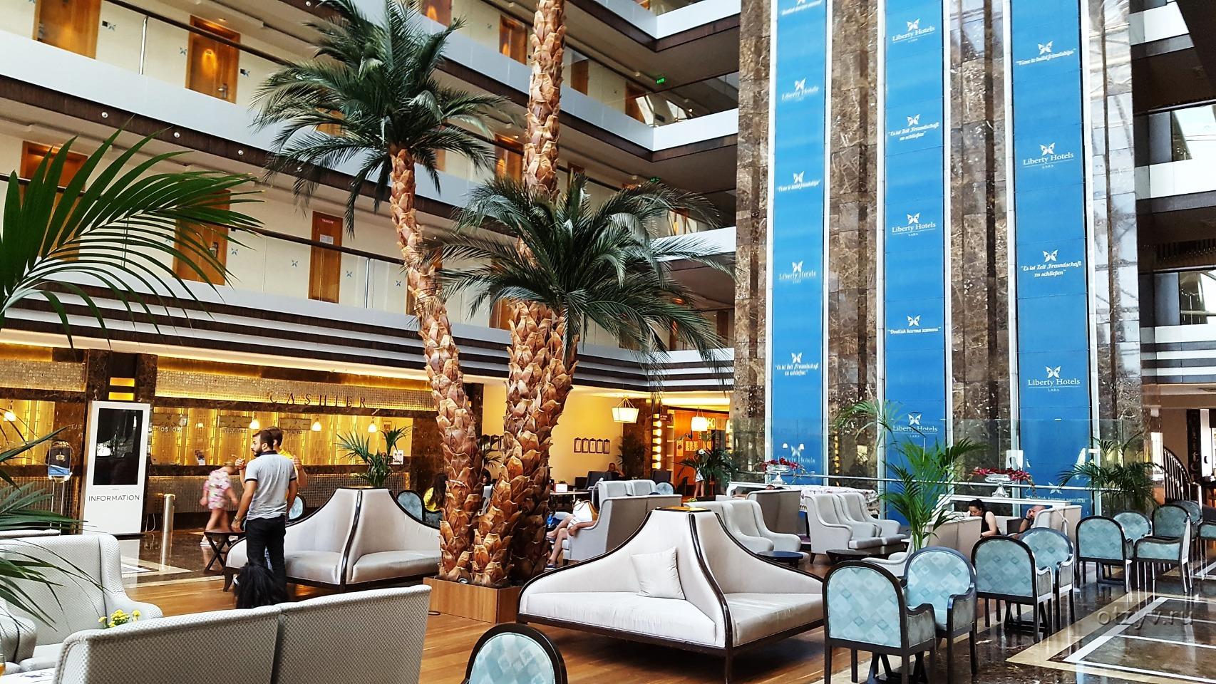 Турция отель либерти лара отзывы фото