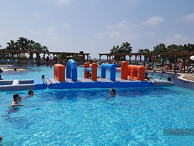 Arcanus resort side (Arcanus Side Resort)