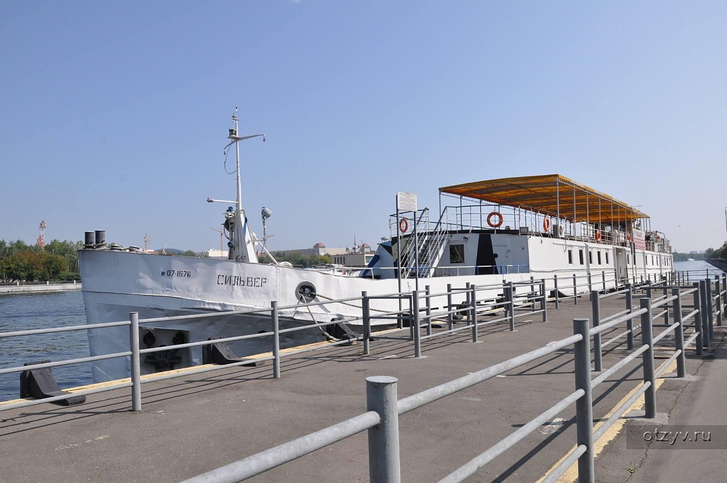Фото корабля сильвер кленовый бульвар