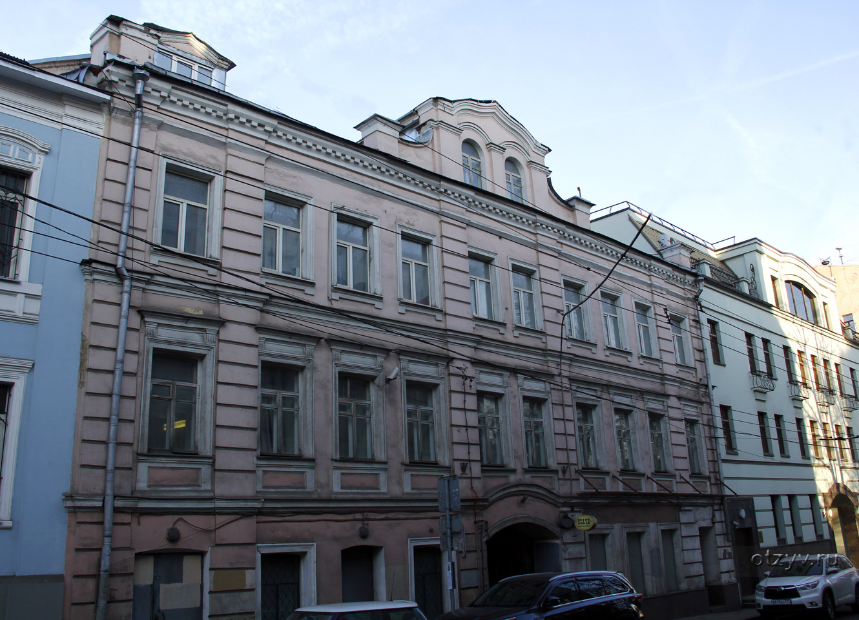 Проститктки в днепропетровске 17 фотография