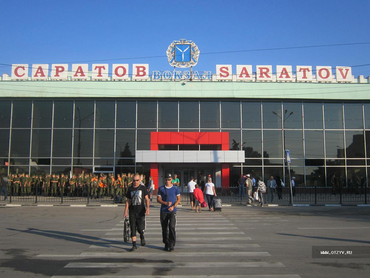 Фото саратов железнодорожный техникум