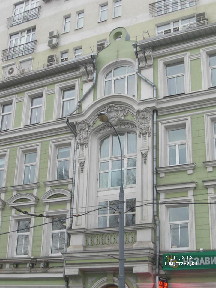 Справку из банка Волконский 2-й переулок исправление кредитной истории займ на киви кошелек