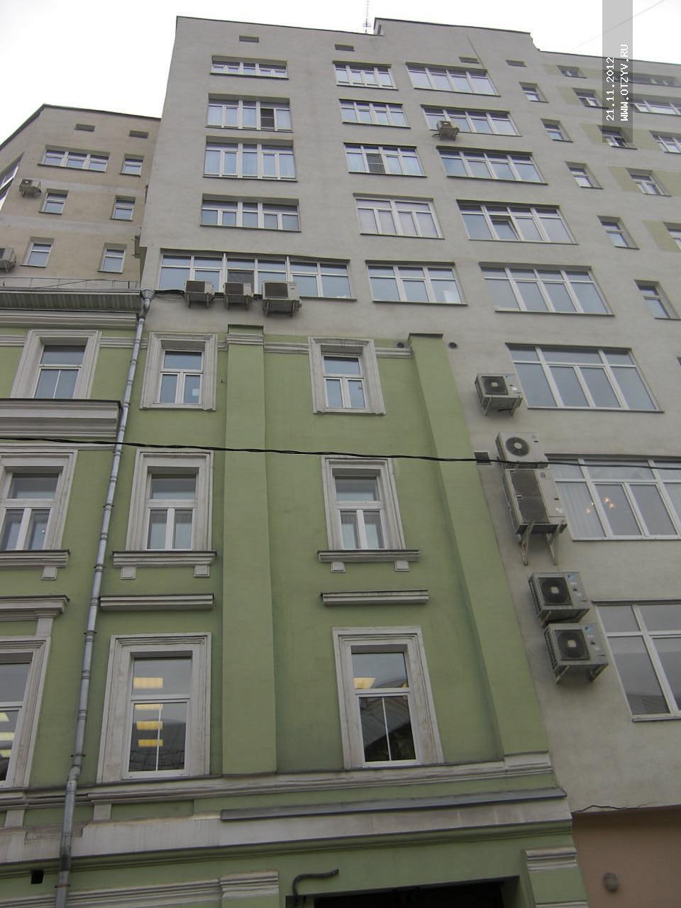 Справка 095 2-й Ширяевский переулок Справка для оформления опеки над ребенком Ялтинская улица