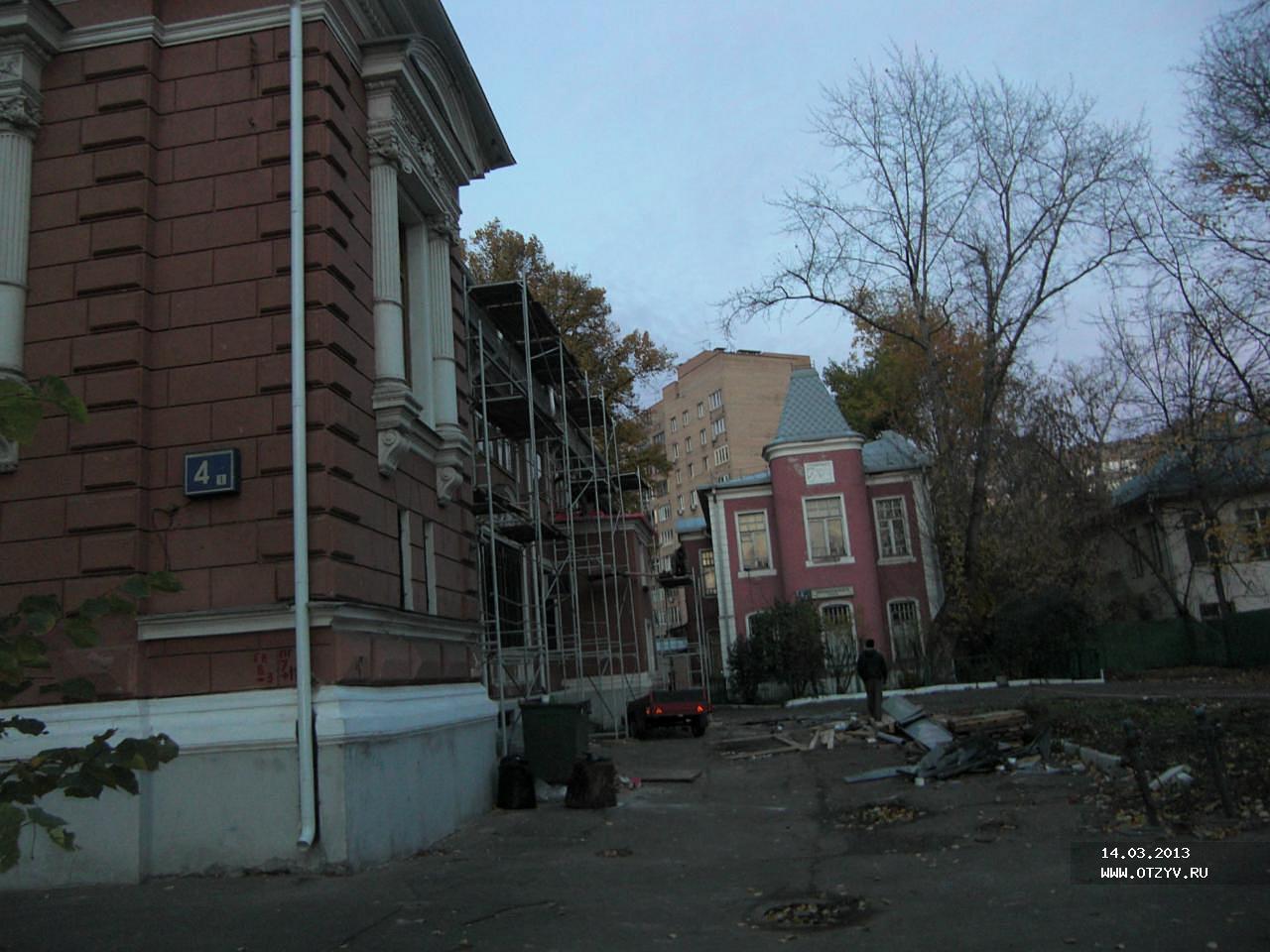 Справка для выхода из академического отпуска Переулок Чернышевского больничный лист новая форма скачать