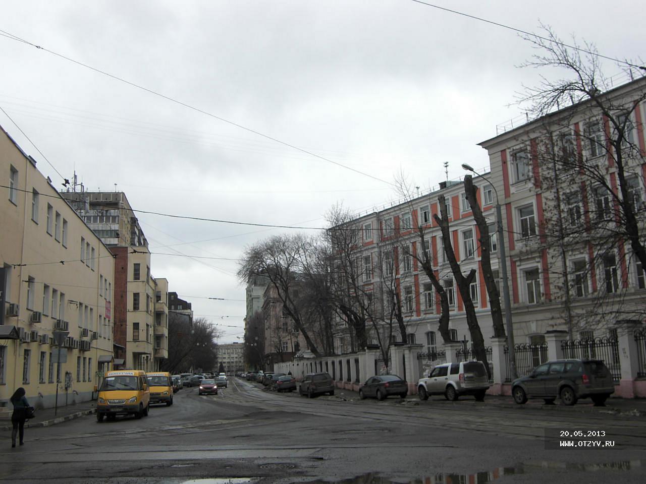 Характеристику с места работы в суд Бабаевская улица признак в 2 ндфл