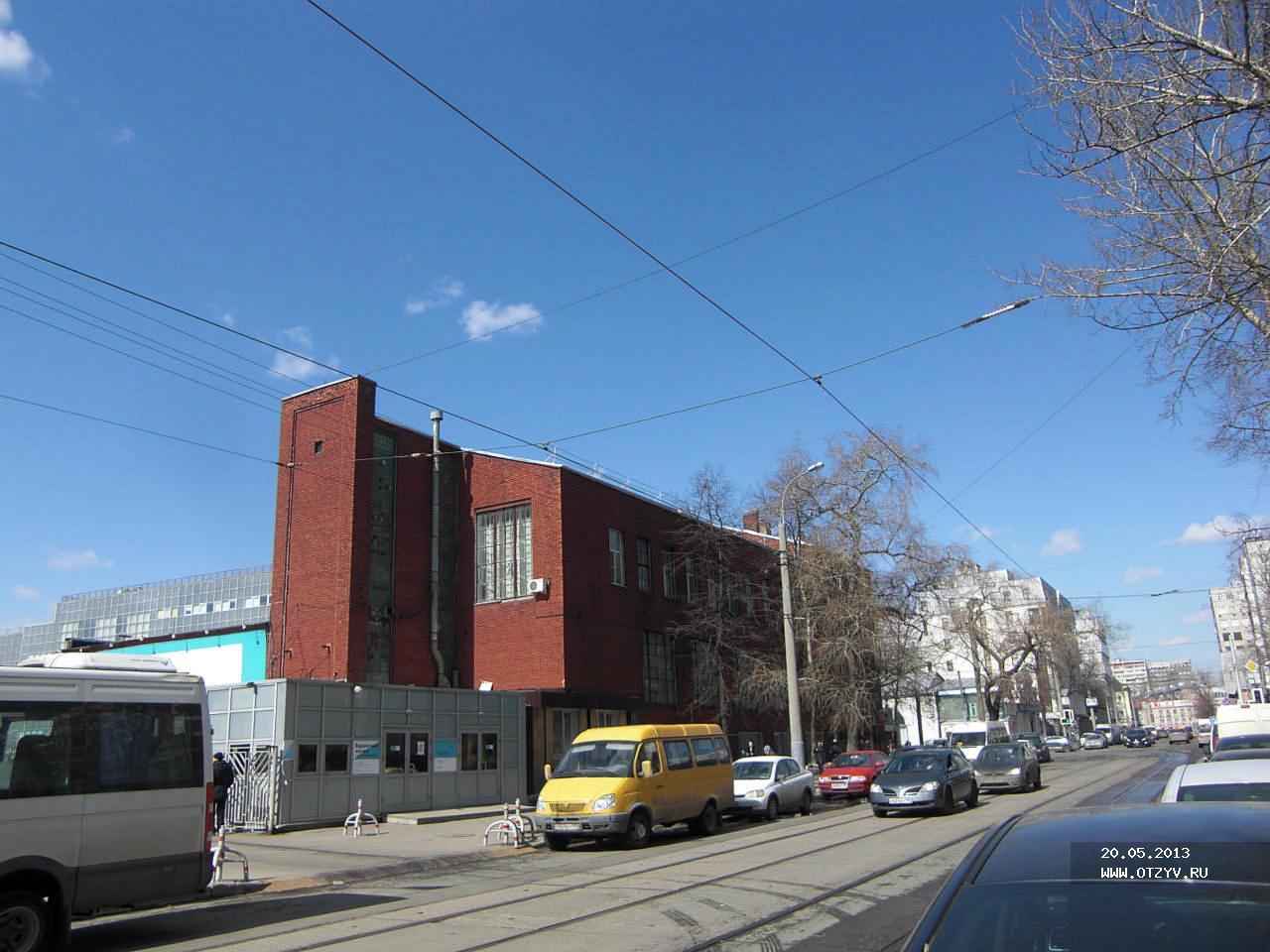 Характеристику с места работы в суд Напрудная 1-я улица справку из банка Лазенки 3-я улица
