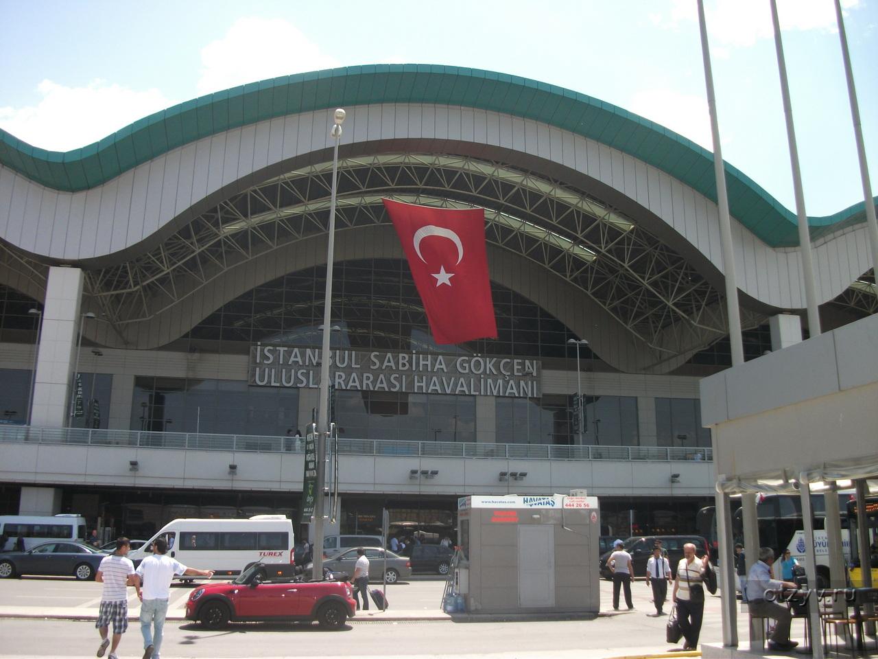 f07c0946162c Перед отъездом был прочитан не 1 кг информации про Стамбул и клавиши компа  при написании города уже заедали  ) И несмотря на это было решено 2 ночи  провести ...