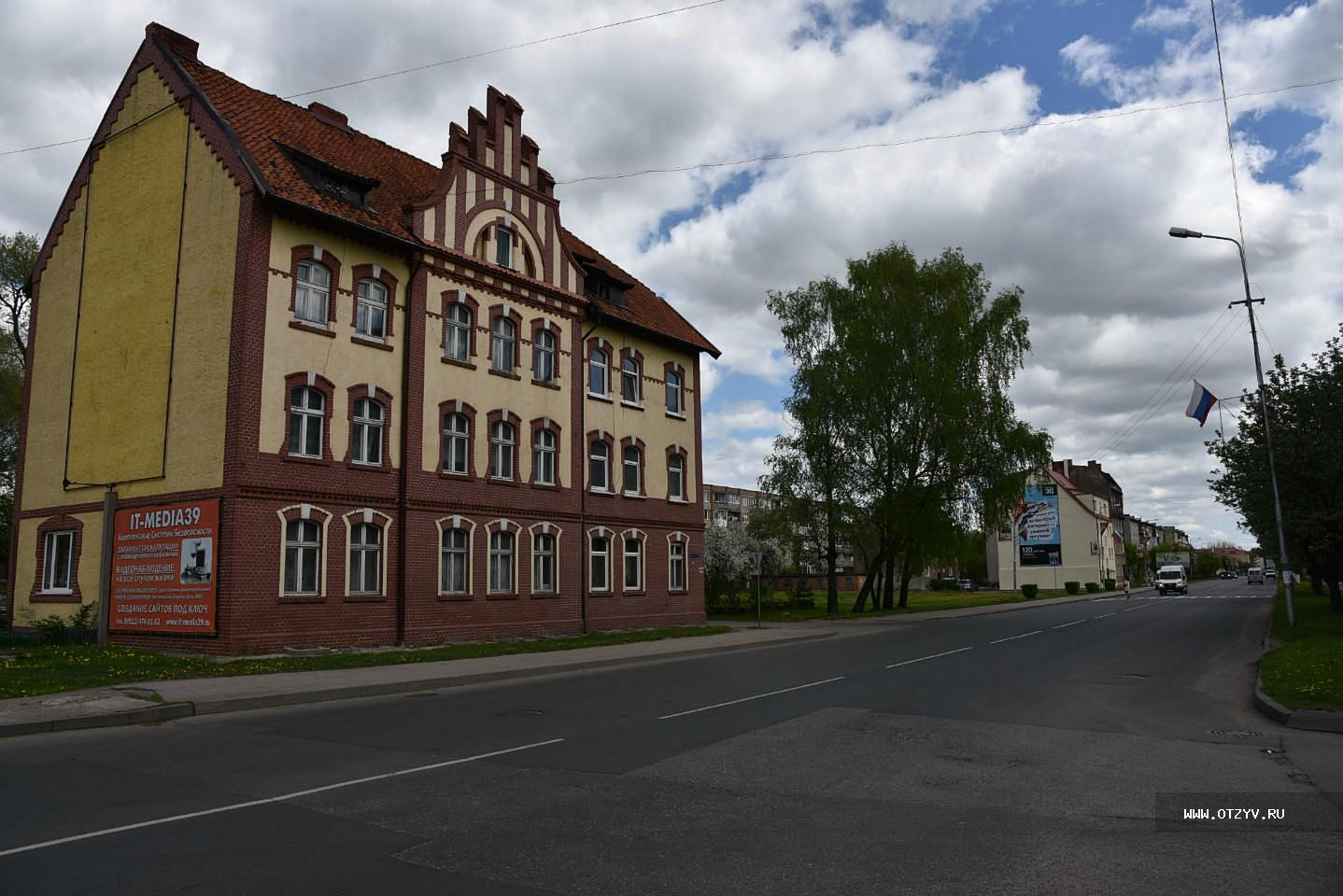 Черняховск калининград области фото