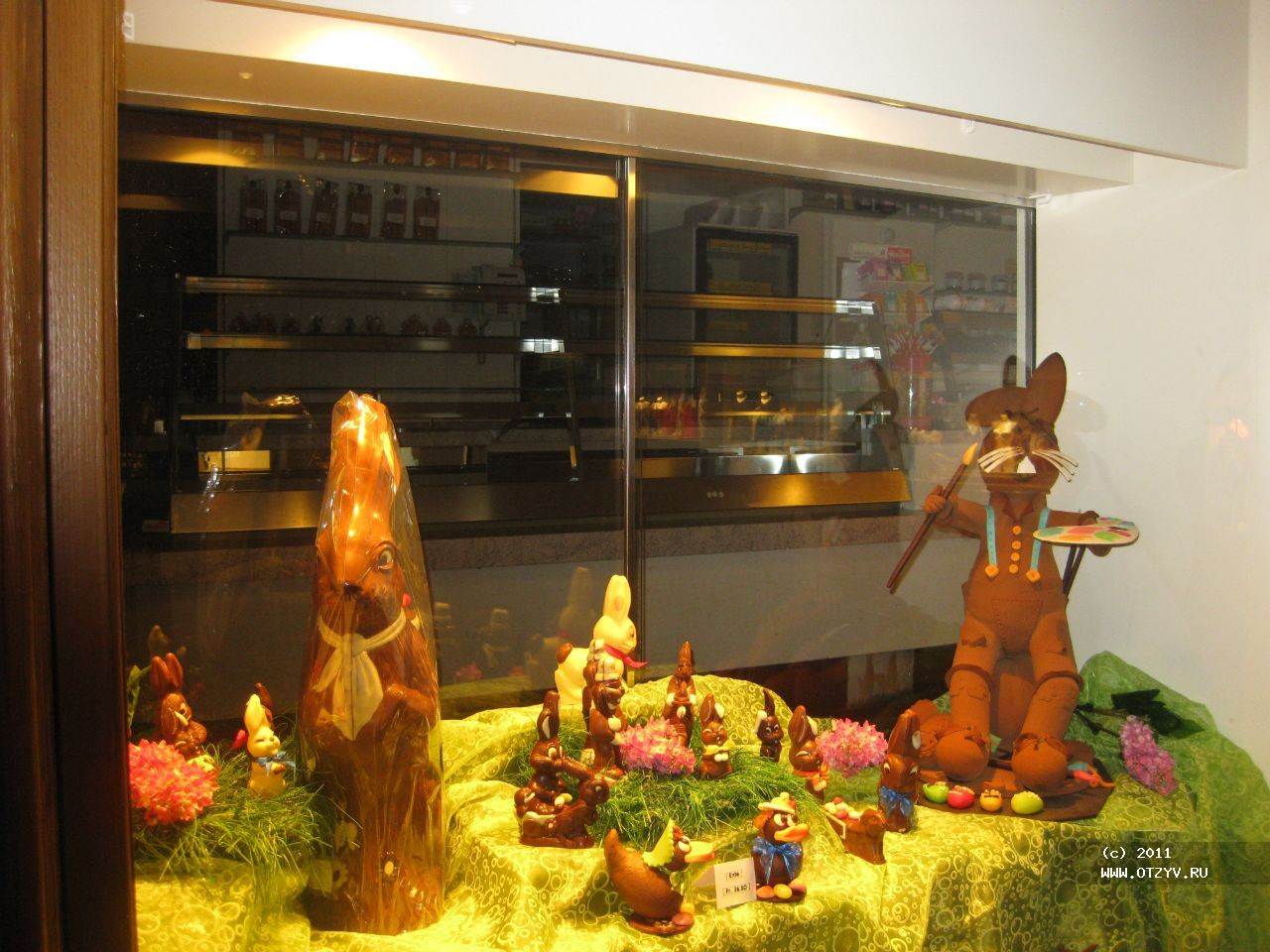 Шоколадный заяц смотреть онлайн елена беркова 3 фотография