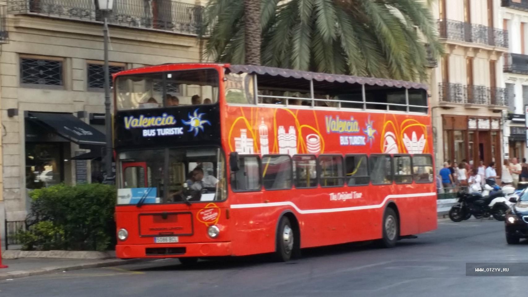 В валенсию из аэропорта аликанте на автобусе