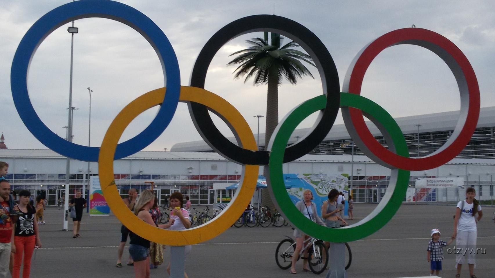 сочи олимпийские фигуры фото какая звездных