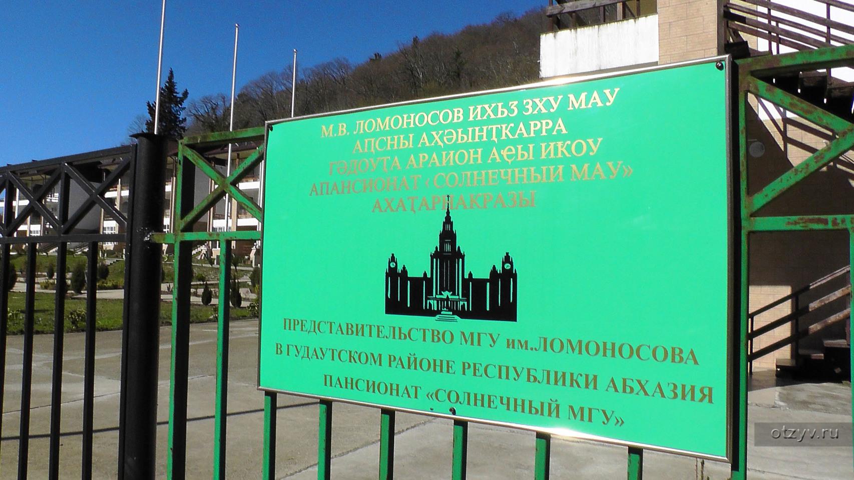 александровский сад город-отель бархатные сезоны