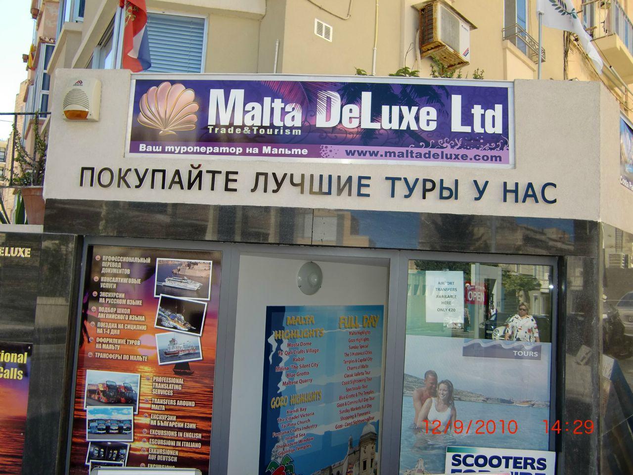 http://f.otzyv.ru/f/08/09/21723/1693/11091116274810.jpg