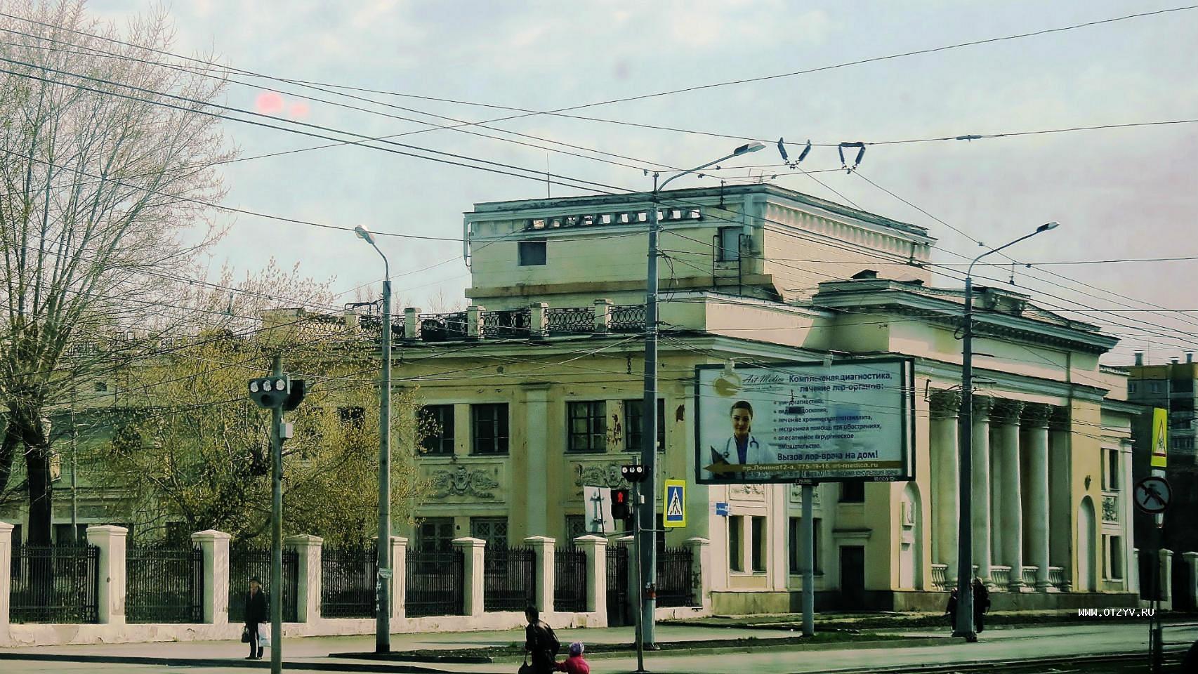 Проститутки контора челябинск 26 фотография