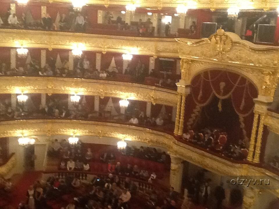 Билеты в большой театр через интернет / страница 80.
