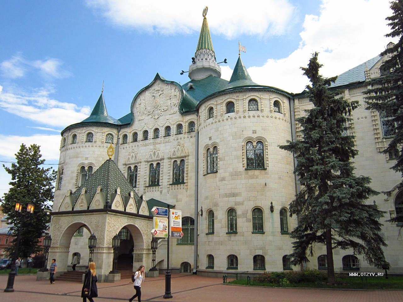 Банки Нижнего Новгорода - Bankir Ru