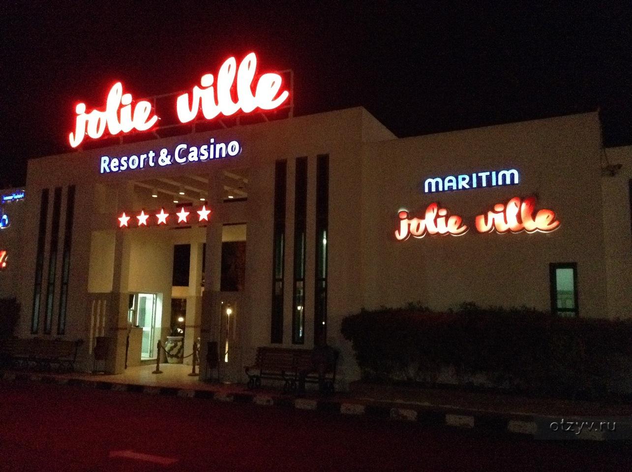 Шарм эль шейх casino samp rp casino hack