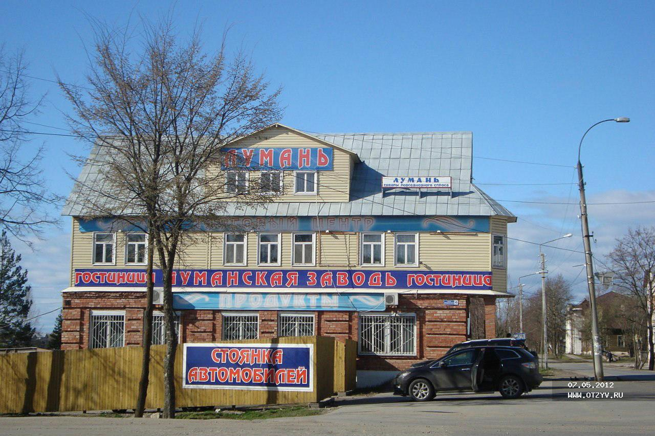 Автобусные экскурсионные туры по Золотому кольцу из Москвы