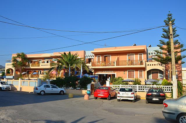 Крит, Aristea Hotel & Apartments 2*