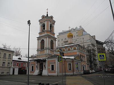 Справку из банка Вознесенский переулок трудовой договор для фмс в москве 50 лет Октября улица