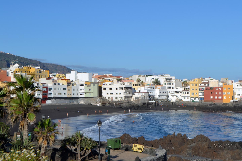 всего-то пуэрто де ла круз фото новый год
