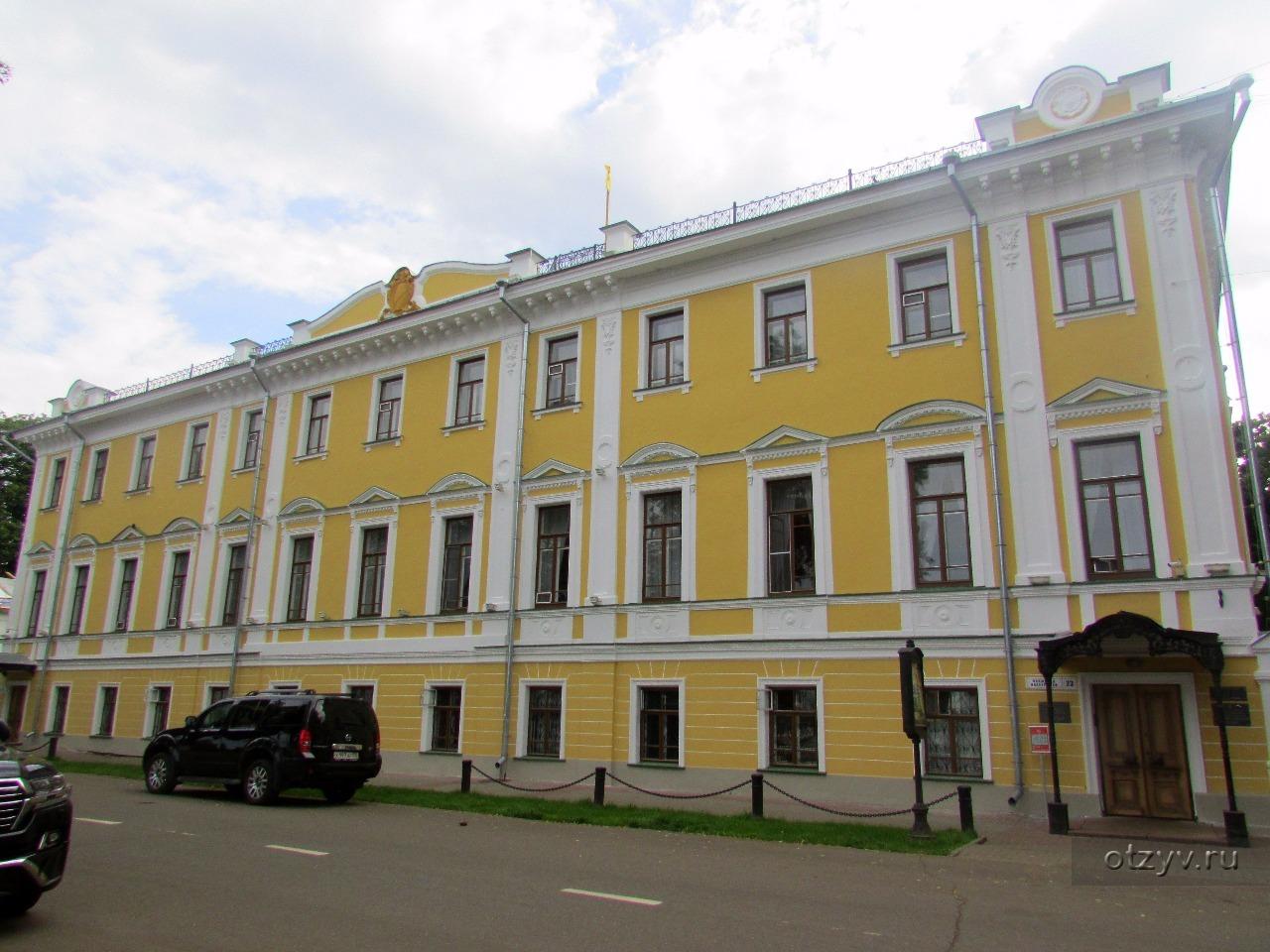 ярославский художественный музей выставки фото
