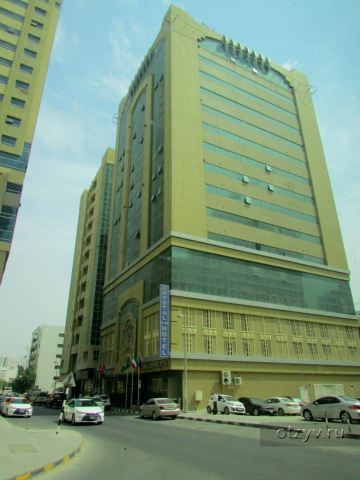 Crystal plaza hotel sharjah 3 оаэ шарджа внж за недвижимость в дубае