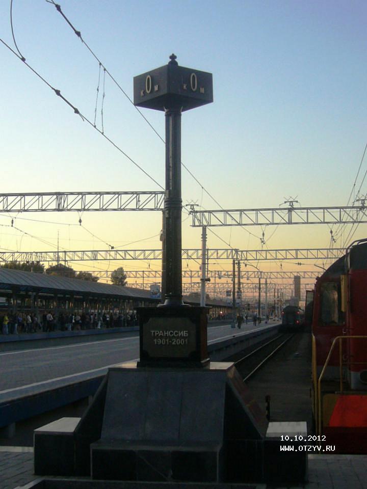 Поезд № 1 / 2 «Россия»