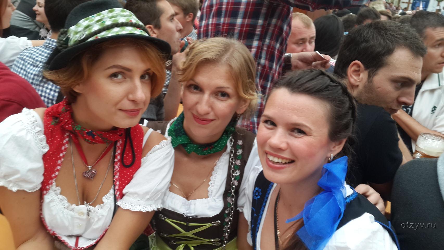 головка мюнхен русские девушки это