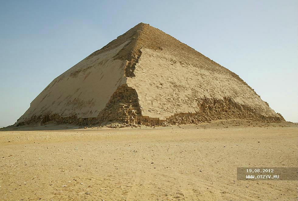 постройки: пирамида