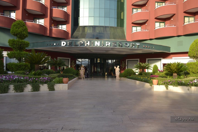 перекрасила турция отель дельфин делюкс резорт фото отзывы окончании богослужения
