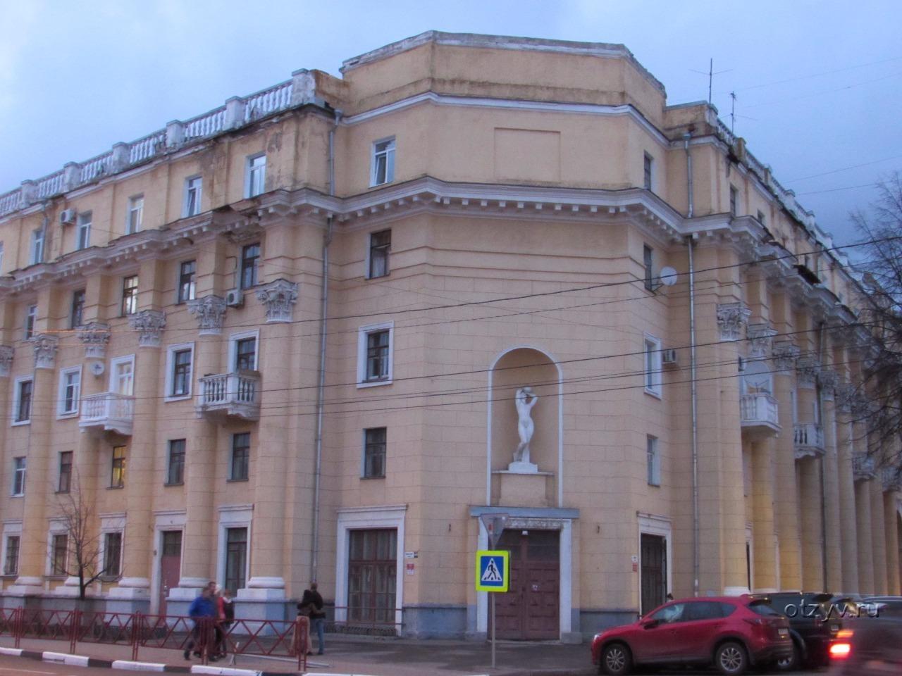 Почтовые индексы Ярославская область Город Ярославль