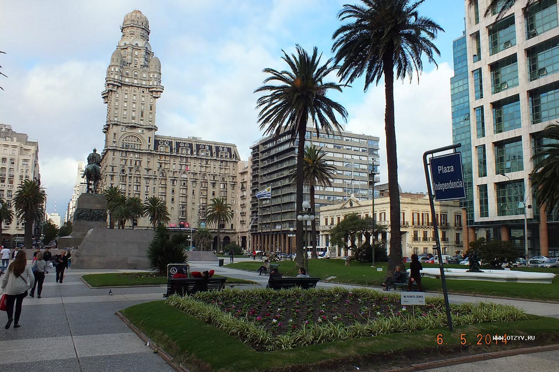 этом страна уругвай фото хотели пленить