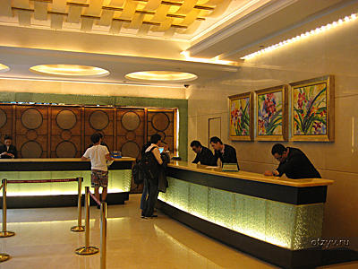 City Garden Hotel Hong Kong 4**** (Гонконг, Китай)
