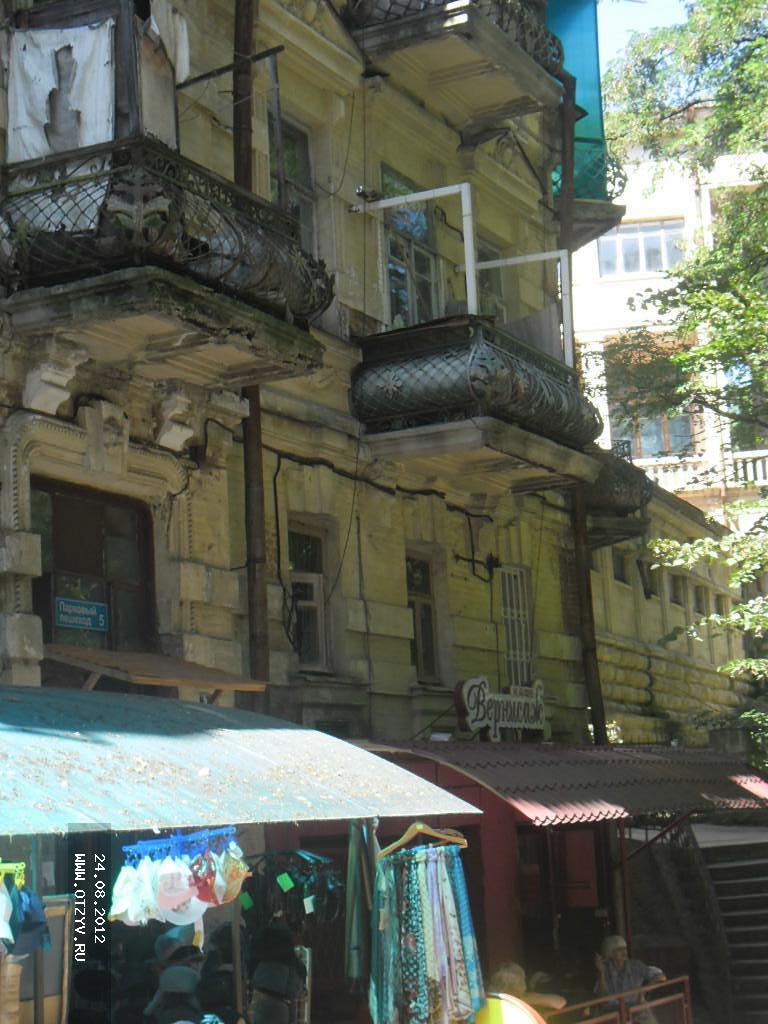 Фото очень классных домов 31 фотография