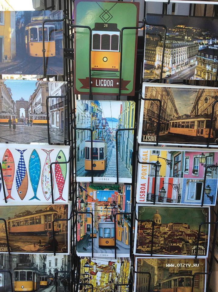 Открытки, как отправить открытку из лиссабона